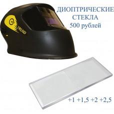 Маска сварщика Хамелеон START TREND (АСФ 300)