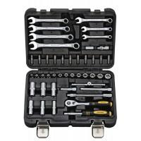 Набор инструментов 45 предметов Berger, профессиональный, пожизненная гарантия