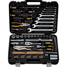 Набор инструментов 78 предметов Berger, профессиональный, пожизненная гарантия