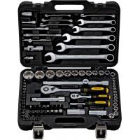 Набор инструментов 82 предмета Berger, профессиональный, пожизненная гарантия