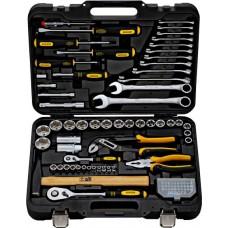 Набор инструментов 89 предметов Berger, профессиональный, пожизненная гарантия