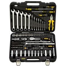 Набор инструментов 100 предметов Berger, профессиональный, пожизненная гарантия