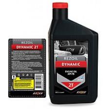 Масло Rezoil Dynamic 2T минеральное 0,946 л API TB